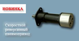 Динамометрический ключ с датчиком угла поворота. Инструм-Рэнд.